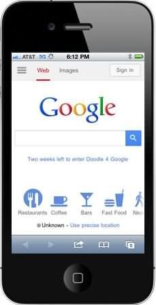 استفاده از طراحی سایت واکنش گرا برای تلفن های همراه,وب سایت واکنش گرا چیست